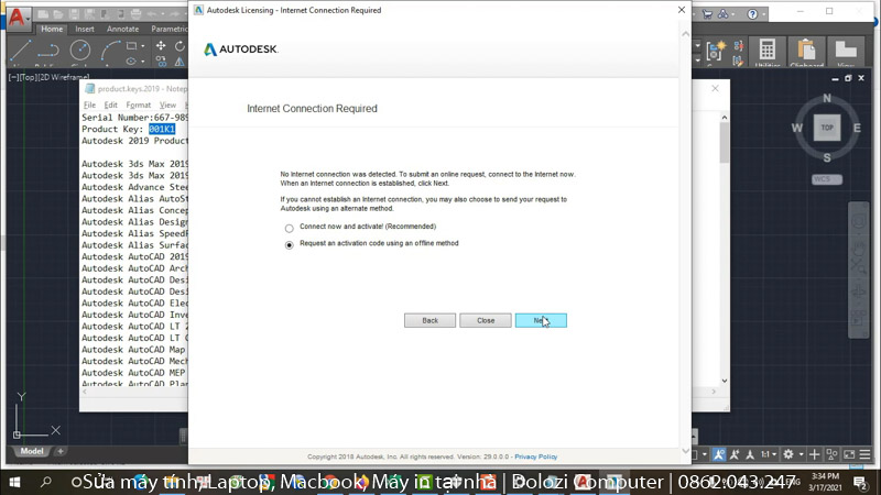 Request an activation code using an offine method